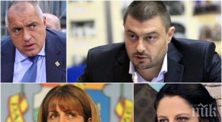 Бареков: Борисов ме смаза, а сега жените ни излизат в битка една срещу друга!