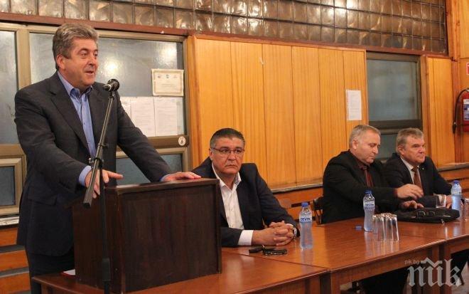 Първанов иска прошка от жители на Белене