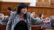 Цвета Караянчева пред ПИК: ДПС никога не са размазвали ГЕРБ в Кърджали! Обединяването срещу тях е глупост