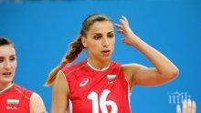 Елица Василева след краха на Европейското: Вината е в нас, не в треньора или федерацията