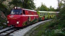 Детската железница е влак на ужасите