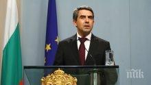 Президентът Плевнелиев трябва да излезе от кьошетата!