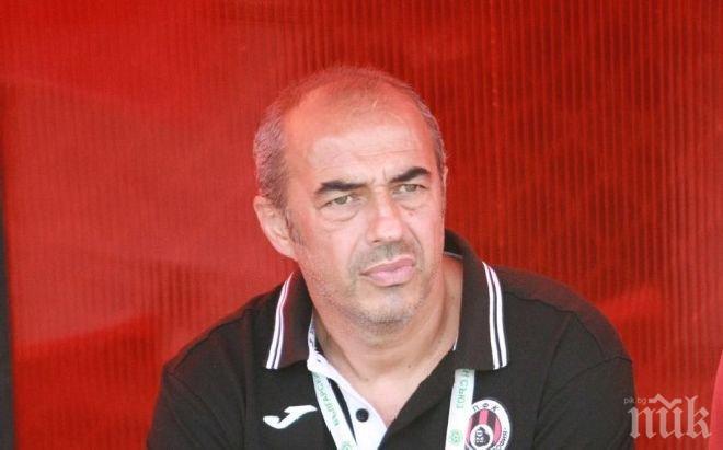 Кметът на Благоевград избира новия треньор на Пирин