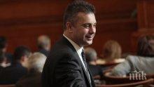 Скандал! Депутат от ПФ изригна срещу БСП: Извинете се за създаването на Македония!