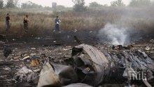 Холандия ще представи резултатите от разследването на падналия в Донбас боинг на 15 октомври