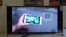 Sony представя новата си серия Smart телевизори с Android