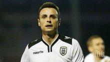 БНТ излъчва ПАОК на Бербатов срещу Борусия Дортмунд в Лига Европа