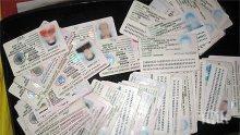 Решено: Шофьорска книжка ще се взима вече след завършен 10-и клас