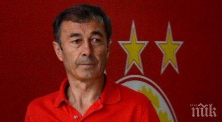 Пламен Марков: Време е за реванш срещу Спартак