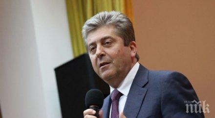 Първанов ще участва в официалното представяне на кандидатите за кметове и общински съветници от АБВ за Кюстендилско