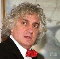 Скандал! Георги Лозанов изригна заради програмата на БНР в Кърджали: Джамбазки си прави предизборна пропаганда