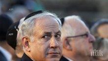 """Бенямин Нетаняху: Aрабските държави ще се присъединят към Израел срещу Иран и """"Ислямска държава"""""""
