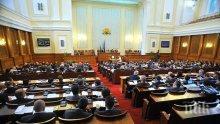 Парламентарната група на БСП поиска оставката на министър Ненчев (обновена)