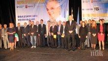 """Коалиция """"Народен съюз"""" обеща нова ВИК мрежа, велоалеи и таблети за учениците в Перник"""