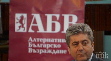 Първанов: АБВ има своята силна политика на национално ниво