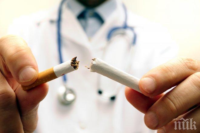 Англия забрани пушенето в коли в присъствието на непълнолетни