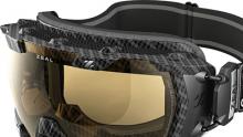 Ски очила отчитат скоростта на пързаляне