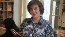 """Топспециалистката д-р Дора Пачова пред ПИК и """"Час Пик"""": Сигналите за рака идват 7 години по-рано!"""