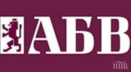 АБВ ще открие предизборната си кампания в Русе