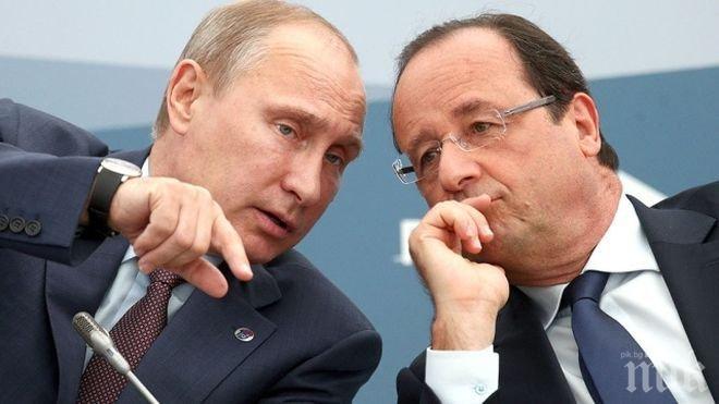 Оланд: Русия може да стане съюзник на Франция в Сирия
