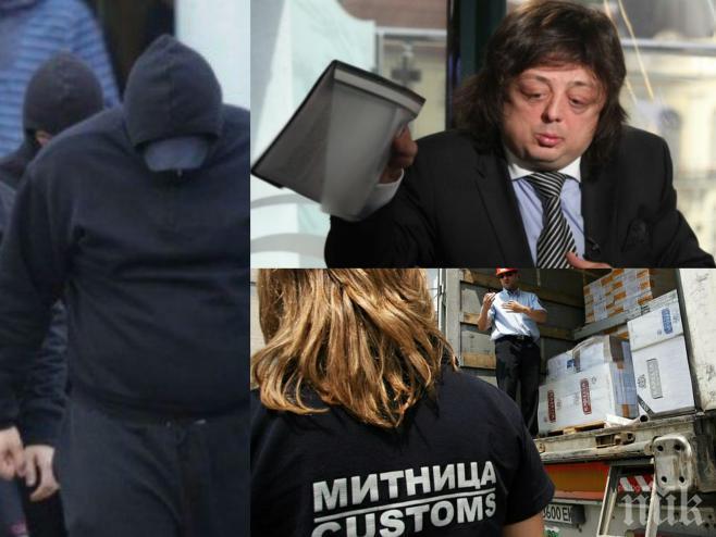 ЕКСКЛУЗИВНО ВИДЕО в ПИК! Вижте как мутрите на Таки и кандидат-кметица с Бентли атакуват шефа на Антимафия! Скандалът е невероятен!