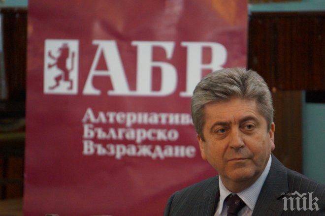 Първанов: За президентските избори трябва да имаме единна левица