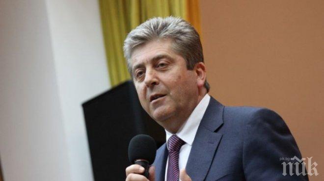 Георги Първанов ще посети Нови пазар