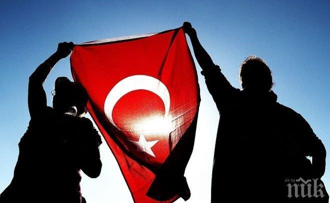 Турция задържа 44 души за тероризъм