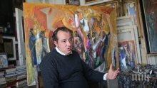 Художникът Петър Пиронков ексклузивно пред ПИК за изкуството, вдъхновението и успеха в живота си, вижте последните му произведения (снимки)