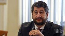 Христо Иванов коментира удачно ли е политическата квота във ВСС да се избира с квалифицирано мнозинство
