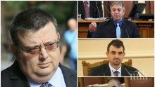 Цацаров с коментар за оправдателната присъда на Цветанов и ще бъдат ли разследвани депутатите Хайтов и Карадайъ