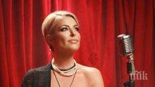 """Започва авторският музикален проект """"Симфомания"""" на Хилда Казасян"""