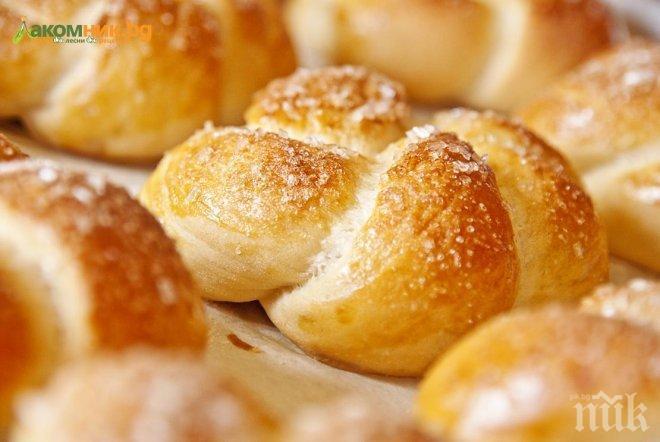 Захарни кифлички