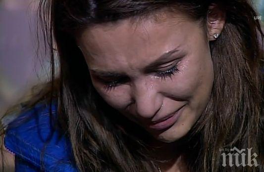 """Моника Валерива рони горчиви сълзи във """"Вип Брадър""""! Вижте защо"""