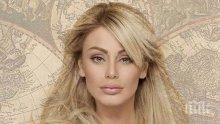 Горещо! Голата Светлана Василева подлуди мъжете, вижте я (скандални снимки 18+)