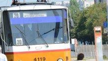 Трамвай №20 не пламна по чудо