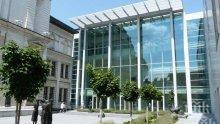 """Национална галерия """"Квадрат 500"""" ще бъде с вход свободен на 8 октомври</p><p>"""