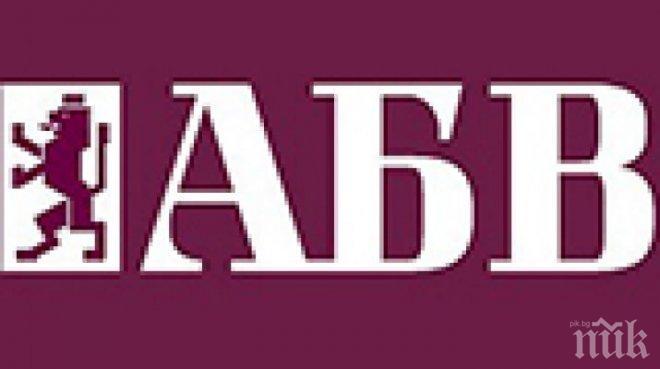 Мартин Райков: АБВ е за въвеждането на електронното гласуване