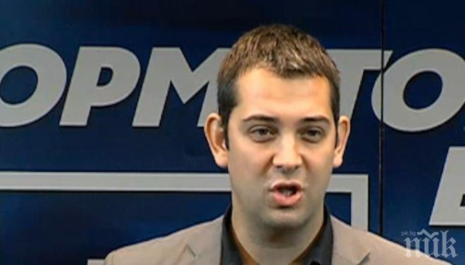 Депутат поиска ДПС да поеме политическата отговорност за побоя над журналисти от Нова тв