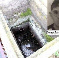 Поредна трагедия! Намериха удавен изчезналия Петър, подземен канал го засмукал (снимки)