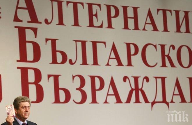 Владимир Елезов, кандидат за кмет на Благоевград, подкрепен от АБВ: ПП АБВ подава ръка на местния бизнес