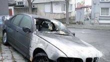 Подпалиха колата на кандидат съветник в Симеоновград