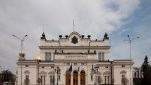Народното събрание дава над 50 хил лв. за нощувки в хотели 4 и 5 звезди
