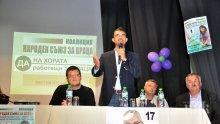 """Явор Хайтов подкрепи в Згориград кандидатите на """"Народен съюз за Враца"""""""