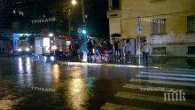 Блъснаха златар на кръстовище във Враца (снимки)