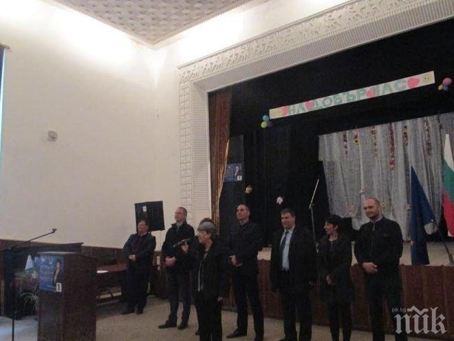 Цветанов: Красимира Анастасова ще даде всичко от себе си за доброто развитие на община Долни Чифлик