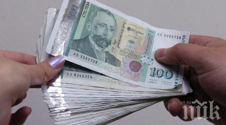 България е на 69-то място в света по корупция