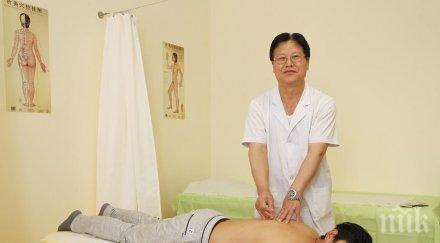 китайският иглотерапевт проф гуо дзин хуа софия лекувам парализи безплодие тумори