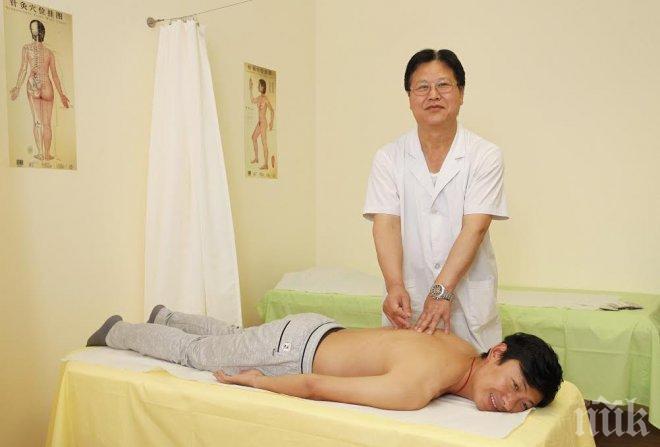 Китайският иглотерапевт проф. Д-р Гуо Дзин Хуа в София: Лекувам парализи, безплодие и тумори