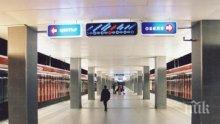 Куфар паникьоса пътници в метрото